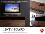 幅120cmテレビボード(ウォールナット柄)