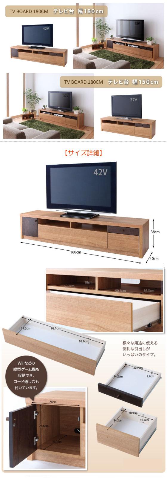北欧カントリーデザイン・天然木オーク材幅180cmテレビボード(日本製・完成品)