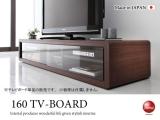 スタイリッシュモダン・幅160cmテレビボード(日本製・完成品)