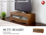 カントリーアンティーク調・幅90cmテレビボード