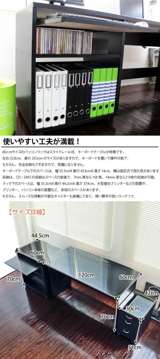 ツヤ有り鏡面仕上げ・幅120cmツインデスク+チェストセット(日本製)