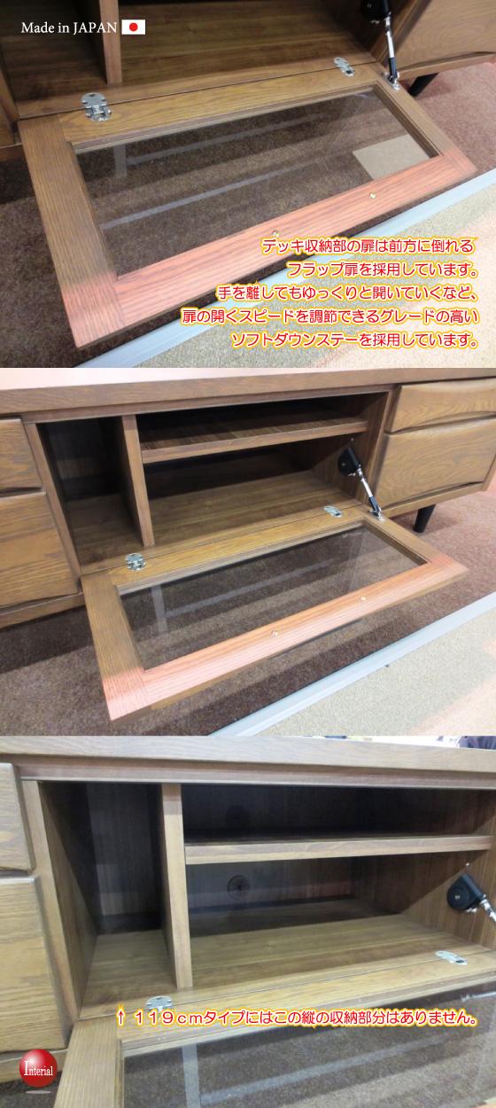 天然木レッドオーク&ラバーウッド・幅119cm/153cmテレビ台(日本製・完成品)★【完売しました】
