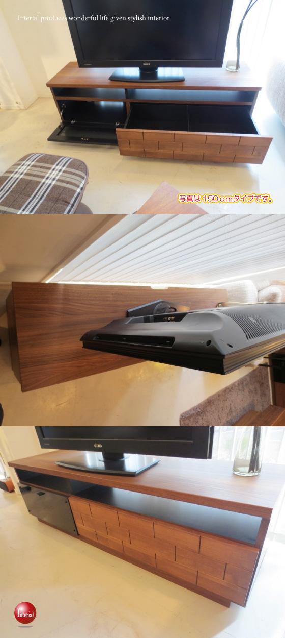 天然木アルダー無垢材&ダークグレー強化ガラス・幅150cm/幅180cmテレビボード(日本製・完成品)