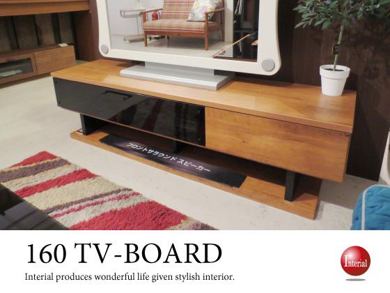 横型スピーカー収納可能!木目ブラウン&強化ガラス製・幅160cmテレビボード(日本製・完成品)