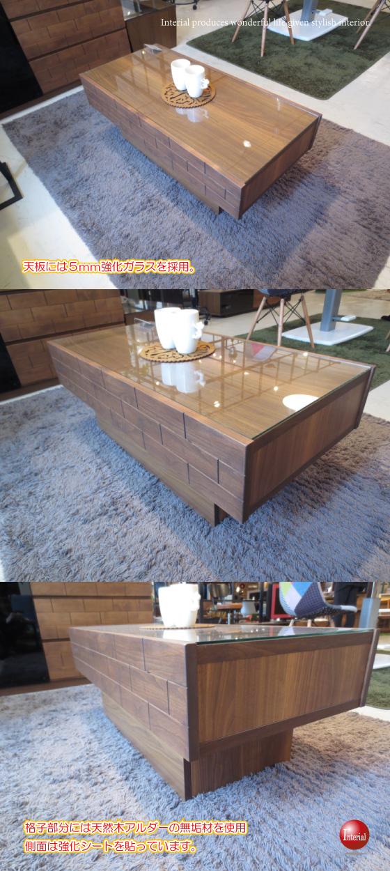 天然木アルダー無垢材&強化ガラス・幅105cmリビングテーブル(日本製・完成品)【完売しました】