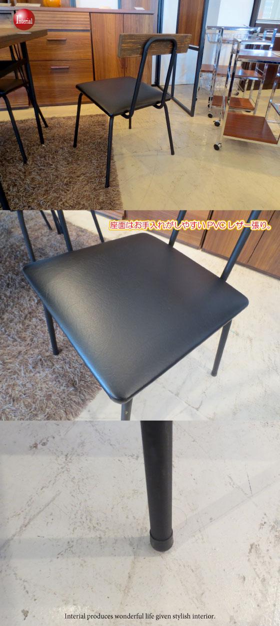 天然木パイン無垢材&PVCレザー張り・ダイニングチェア