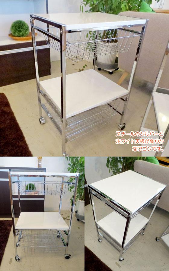 モダンホワイト・幅50cmキッチンワゴン
