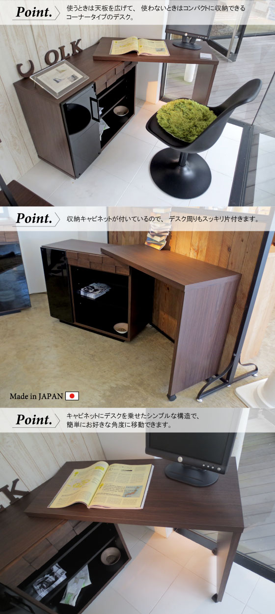 天然木アルダー&ガラス・収納付きコーナーデスク(日本製・完成品)