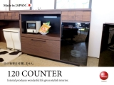 天然木アルダー・幅120cmキッチンカウンター(日本製・完成品)開梱設置サービス付き