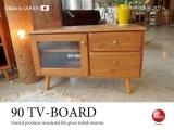 カントリー調天然木パイン無垢材・幅90cmテレビボード(日本製・完成品)