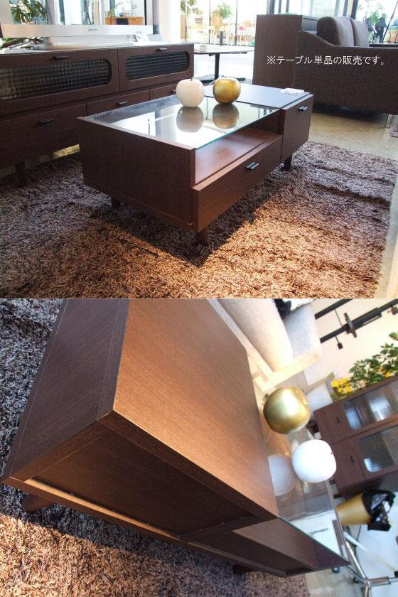 木目ダークブラウン・収納付きセンターテーブル(日本製・完成品)