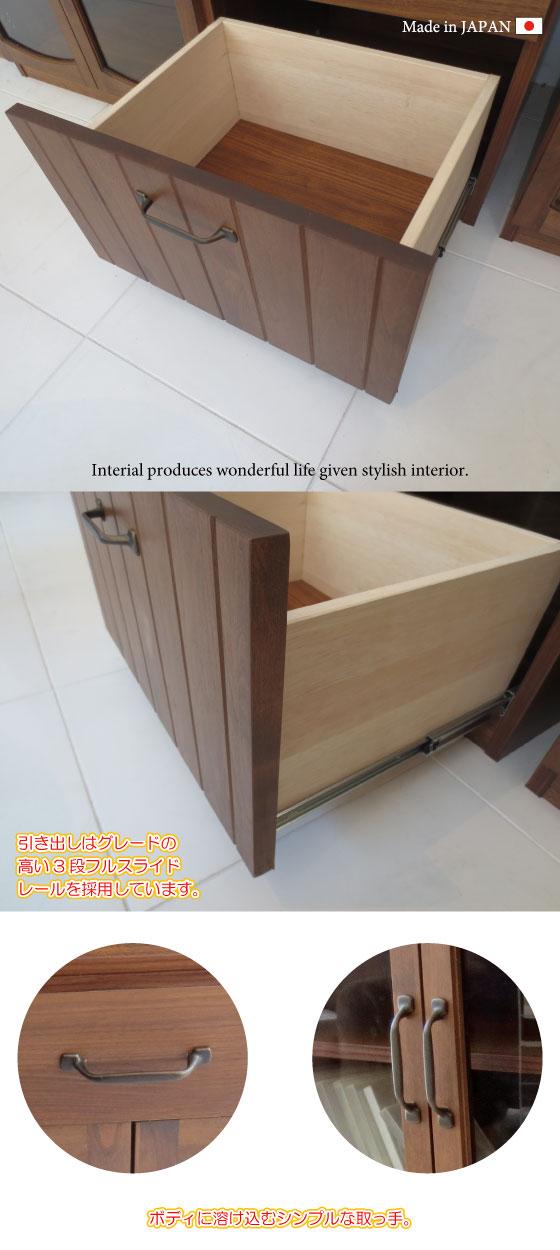天然木アルダー無垢材・幅80cmキッチンカウンター(日本製・完成品)開梱設置サービス付き