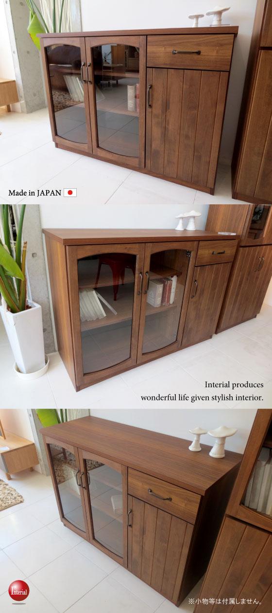 天然木アルダー無垢材・幅120cmリビングボード(日本製・完成品)開梱設置サービス付き