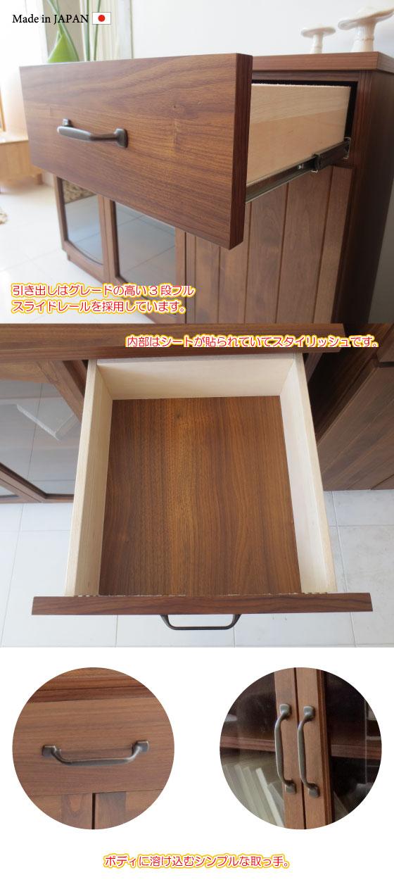 天然木アルダー無垢材・幅120cmリビングボード(日本製・完成品)開梱設置サービス付き★