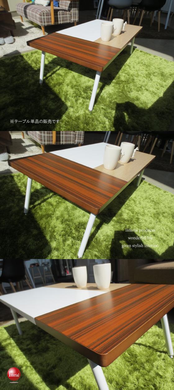 ホワイト&木目デザイン・幅100cmリビングテーブル【完売しました】
