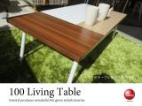 ホワイト&木目デザイン・幅100cmリビングテーブル