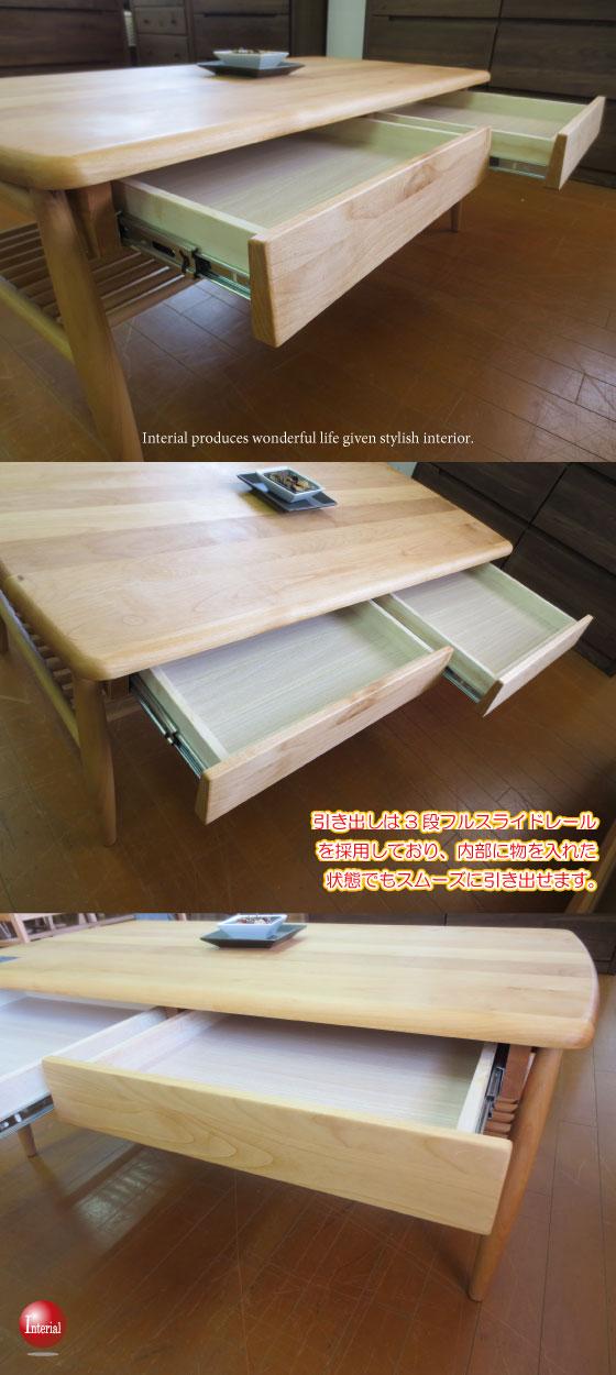 天然木アルダー無垢材・幅100cmセンターテーブル(ナチュラル)完成品