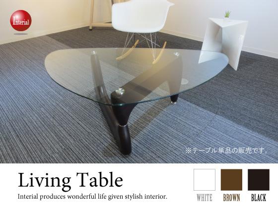 ハイデザイン・ガラストップリビングテーブル