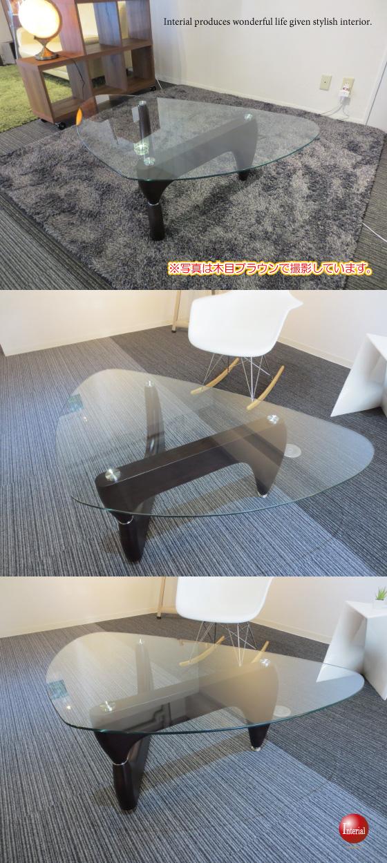 ハイデザイン・ガラストップリビングテーブル【完売しました】