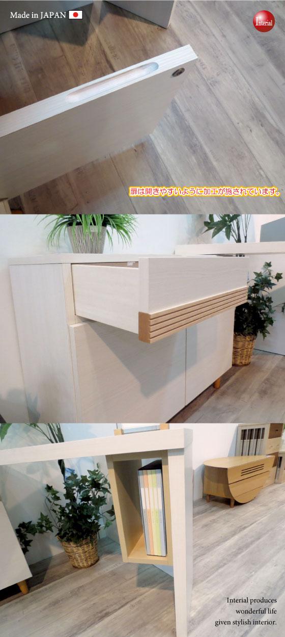 ツートンデザイン・幅110cm伸長式デスクキャビネット(日本製・完成品)