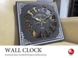 アンティーク壁掛け時計(黒ブラック・正方形)