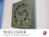 アンティーク壁掛け時計(緑グリーン・正方形)