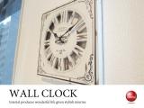 アンティーク壁掛け時計(白ホワイト・正方形)