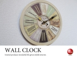 レトロデザイン壁掛け時計(アイボリー)