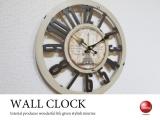 ナンバーデザイン・アンティーク壁掛け時計