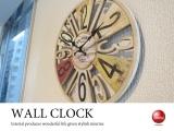 ナンバーデザイン・アンティーク壁掛け時計(カラフル)