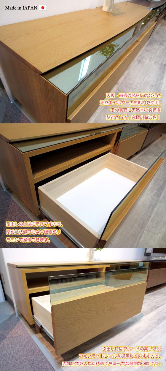 天然木(ウォールナット/オーク)&ガラス製・幅155cmテレビ台(日本製・完成品)