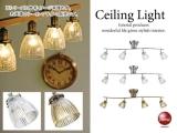 リモコン付き半円ガラス・シーリングライト(4灯)LED電球&ECO球使用可能