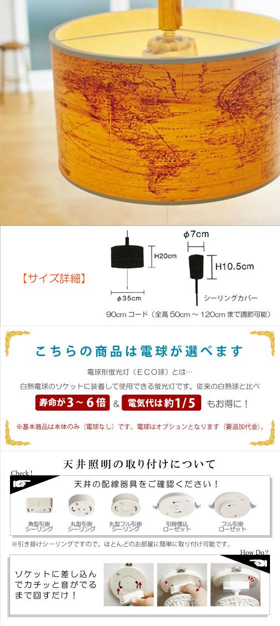 アンティークデザイン・ウッド製ペンダントライト(2灯)LED電球&ECO球対応