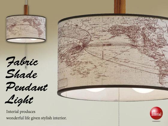 アンティークデザイン・布製ペンダントライト(2灯)LED電球&ECO球対応