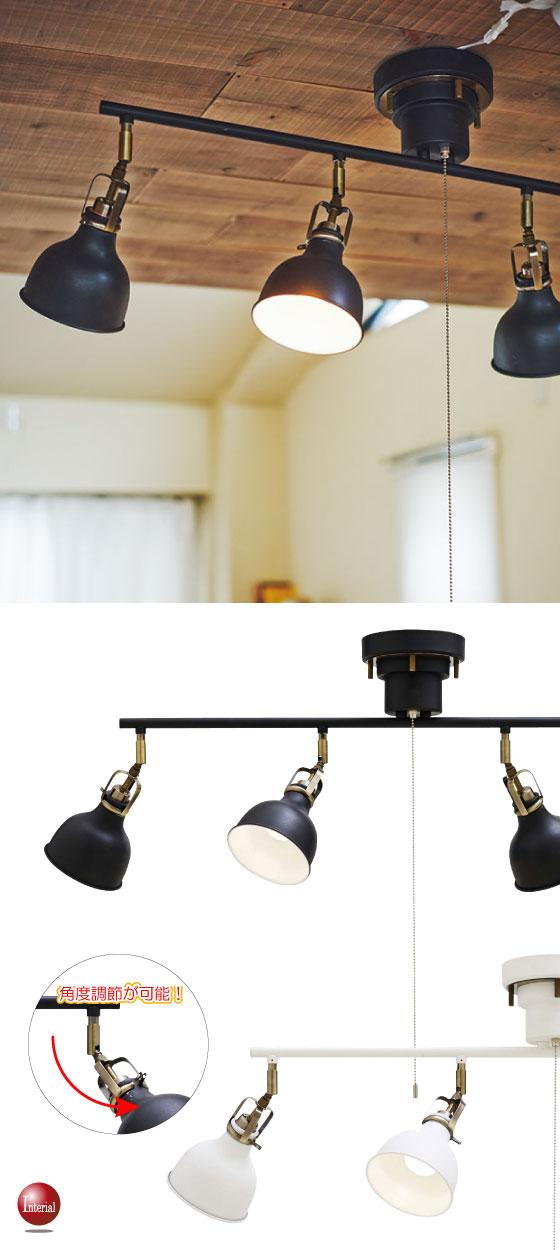 スチール製シーリングライト(4灯)LED電球&ECO球対応【完売しました】