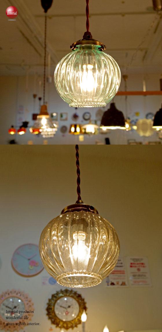 ガラスシェード・ペンダントライト(1灯)LED電球&ECO球対応