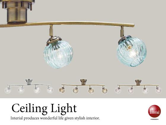 ガラスシェード・シーリングライト(4灯)LED電球&ECO球対応