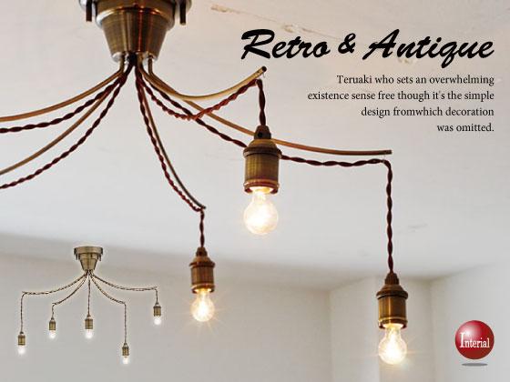 アンティークデザイン・シーリングライト(5灯)LED電球使用可能