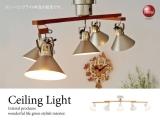 アーム可動式!天然木オーク材&スチール製・シーリングライト(5灯)LED電球&ECO球使用可能