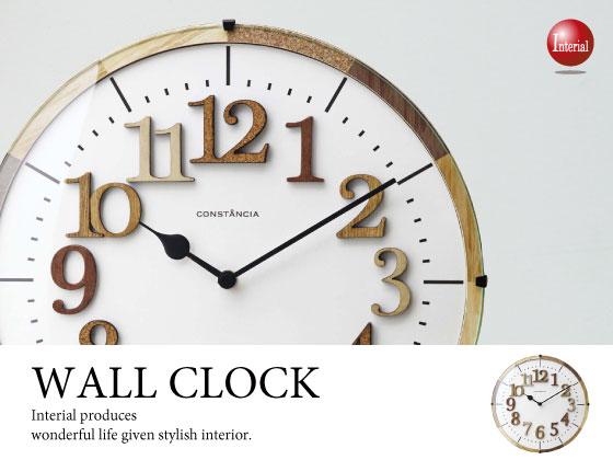天然木&コルク異素材ミックス・壁掛け電波時計