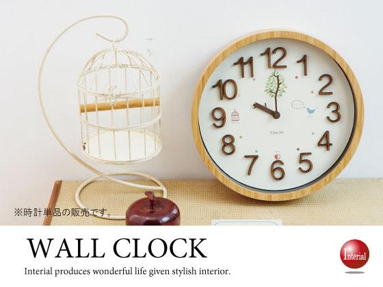 ナチュラルテイスト・壁掛け電波時計