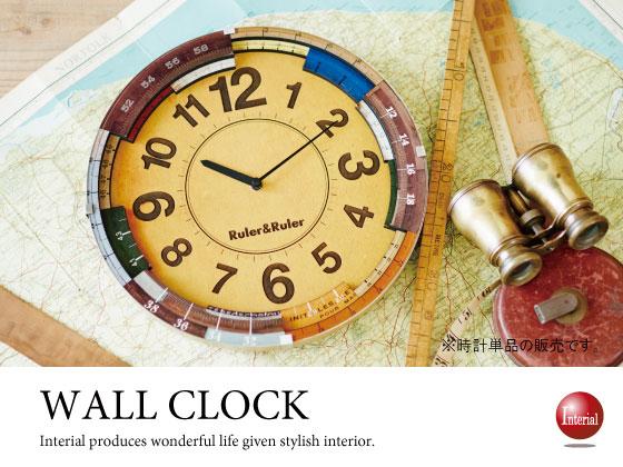 レトロデザイン・壁掛け電波時計