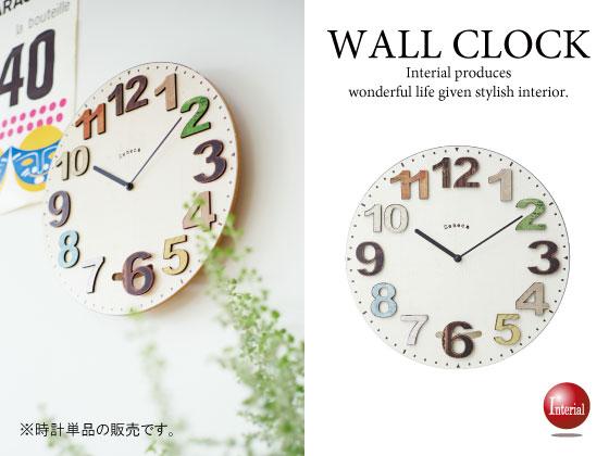 ナンバーデザイン・インテリア振り子時計