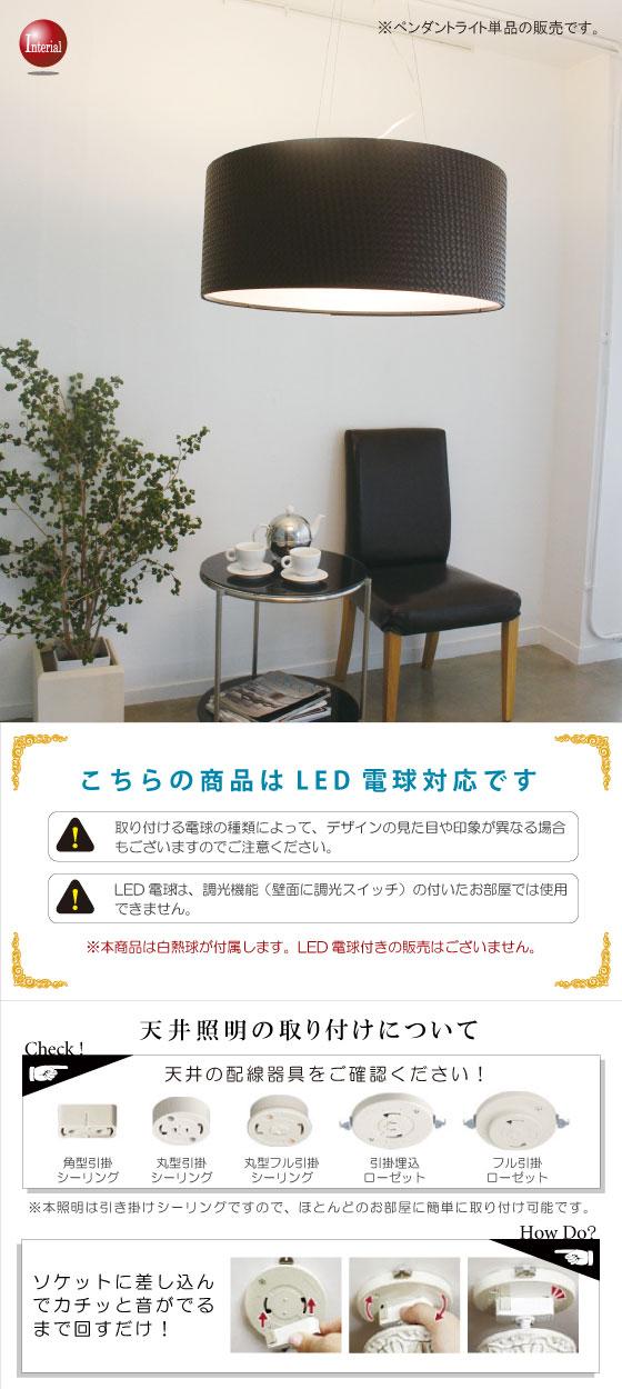 メッシュフェイクレザー製・モダンペンダントライト(2灯)LED電球使用可能
