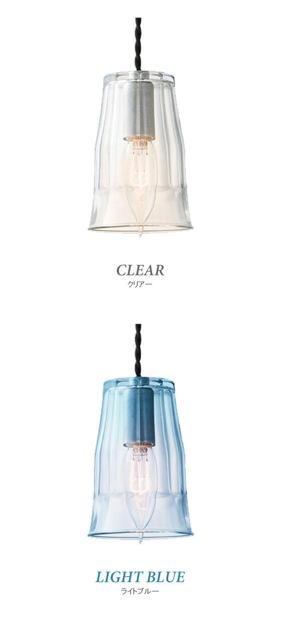 ピカルディガラスシェード・ペンダントライト(1灯)ECO球使用可能