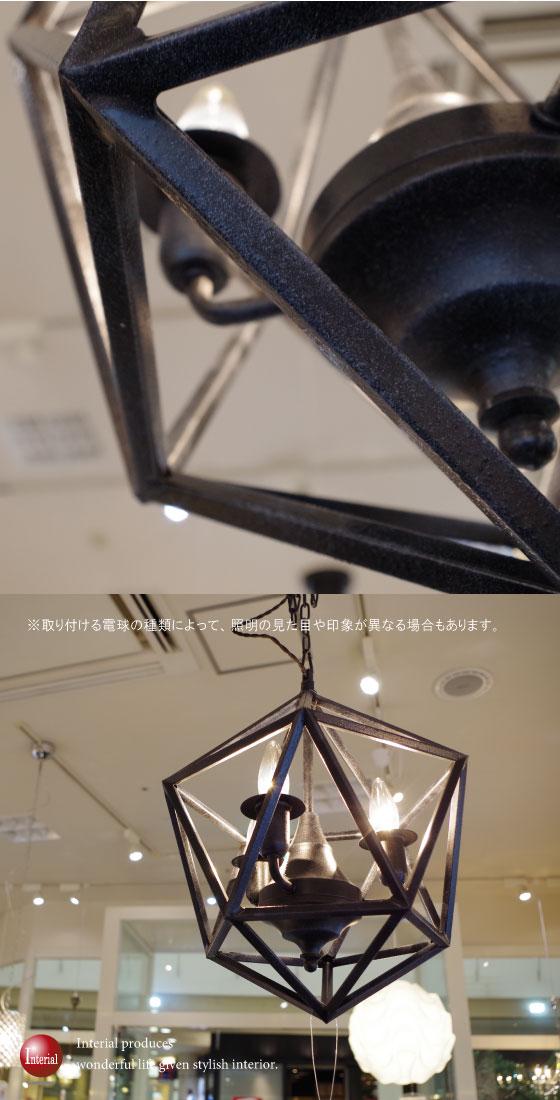 多角形デザイン・ペンダントランプ/直径32.5cm(3灯)LED電球&電球形蛍光灯対応
