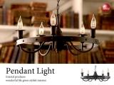 シャンデリアペンダントランプ(5灯)LED電球&電球形蛍光灯対応