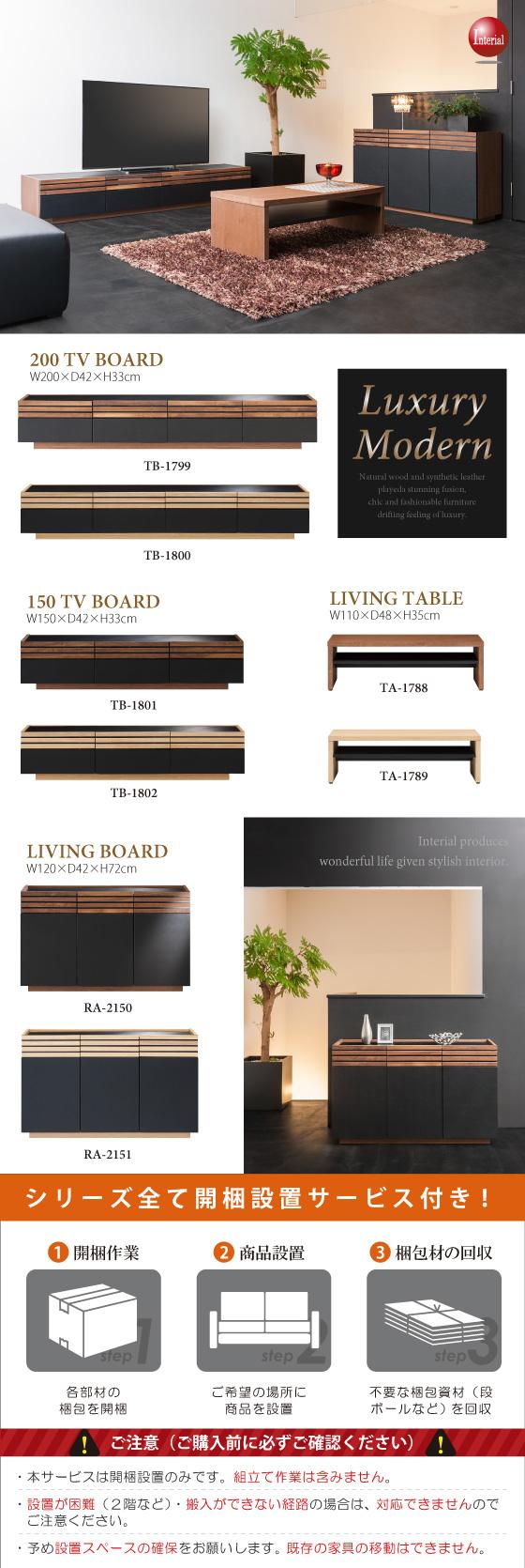 天然木&オレフィンシート製・幅110cmリビングテーブル(完成品)開梱設置サービス付き