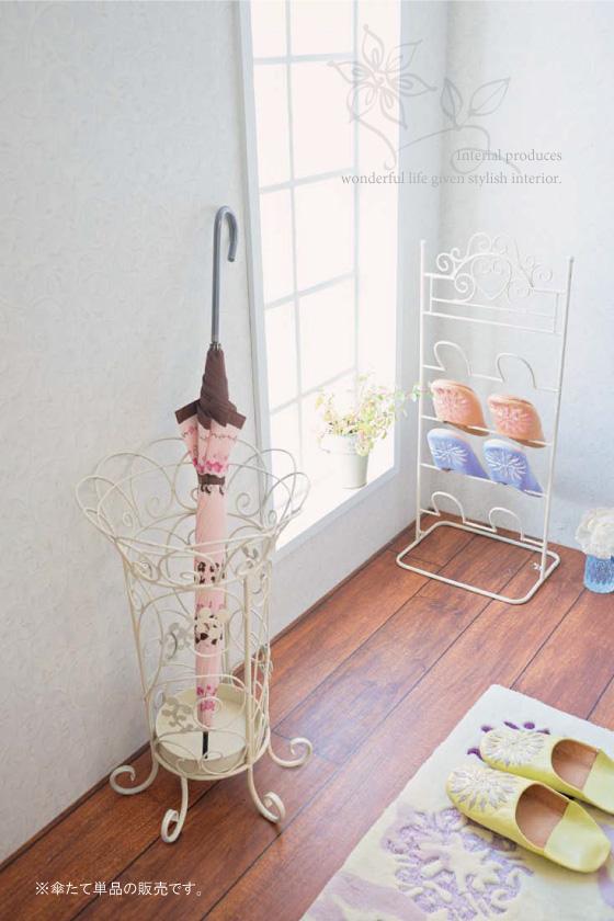 ガーリーデザイン・ホワイトアンブレラスタンド(傘立て)