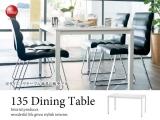 幅135cmダイニングテーブル(ホワイト)